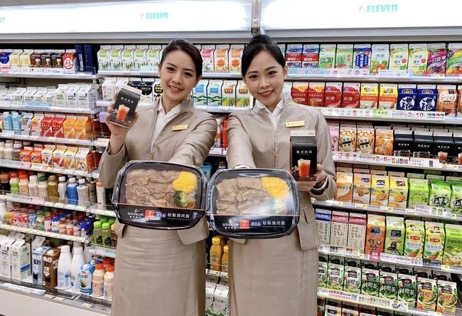 巷口吃飛機餐!小七x星宇x胡同「秘製燒肉飯」登場   華視新聞
