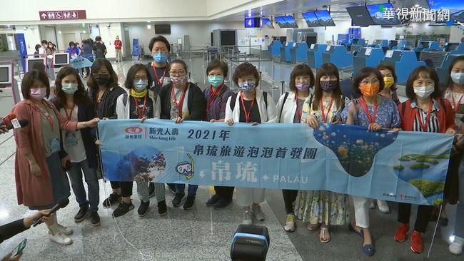 台帛旅遊泡泡放寬 自主健康管理14天「仍須PCR檢測」 | 華視新聞