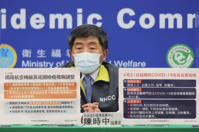 公費疫苗1天僅千人接種 陳時中嘆打氣很不旺   華視新聞