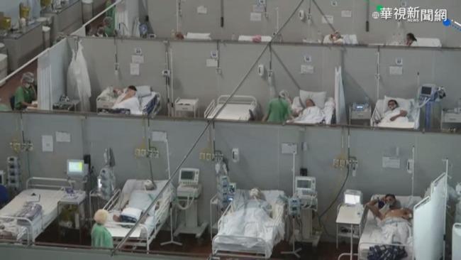 巴西變種病毒又變異 能躲避抗體追擊 | 華視新聞