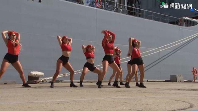 熱舞慶祝啟用軍艦 澳軍方挨轟不恰當 | 華視新聞