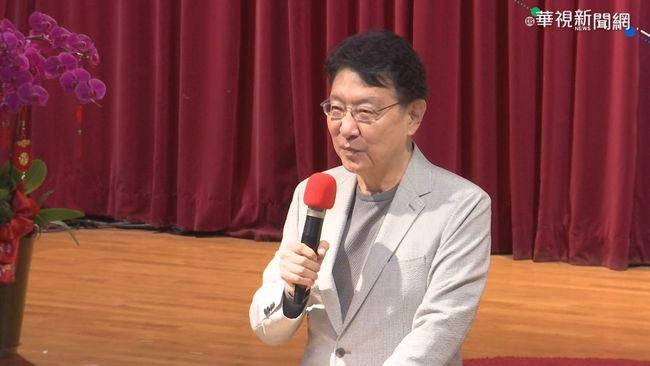 駁綠營指控 趙少康:那民進黨是挺核廢水又反核四嗎? | 華視新聞