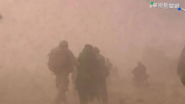 美軍911前撤離阿富汗 塔利班恐壯大 | 華視新聞