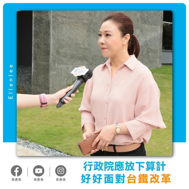 公祭前批准辭呈 李彥秀批政院「多了算計、少了尊重」 | 華視新聞