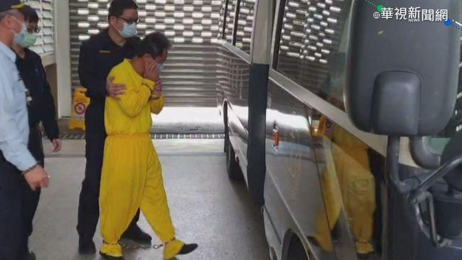 快訊》害太魯閣號釀49死 李義祥、阿好「過失致死」起訴 | 華視新聞