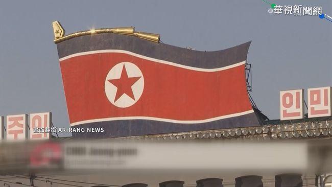 日宣布「核廢水排入海」北韓怒斥無恥   華視新聞