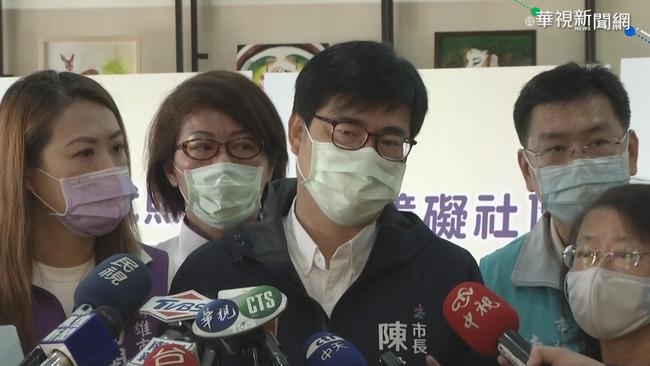 共體時艱!陳其邁:明起洗車場、游泳池停止供水   華視新聞