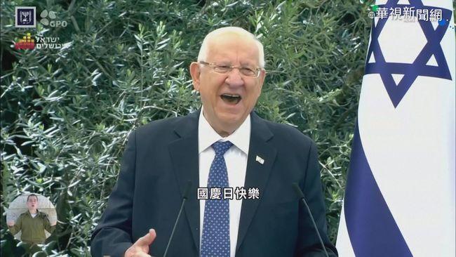 疫情解封逢獨立73年 以色列舉國歡慶   華視新聞