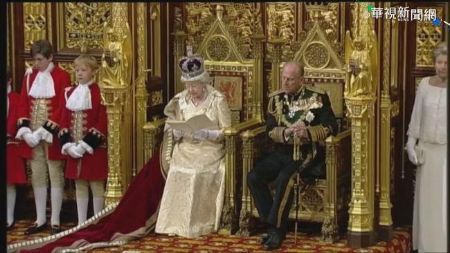 相愛相伴70逾年 女王背後的男人菲利普   華視新聞
