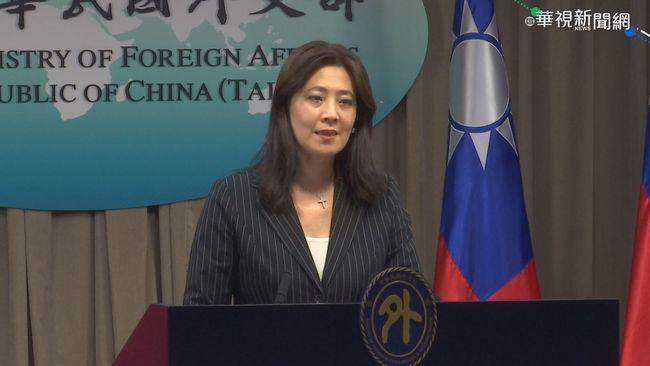 美日反對武力改變台海現狀 外交部表達誠摯感謝 | 華視新聞