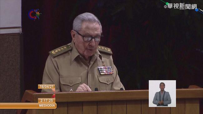 古巴政權交棒! 60年卡斯楚時代落幕   華視新聞