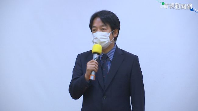 賴清德聲援香港 籲北京當局聆聽人民的聲音 | 華視新聞