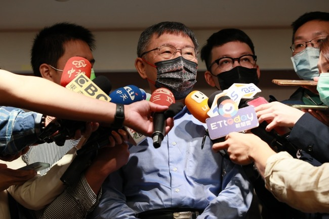 民眾黨召開臨時黨代表大會 章程修訂未來將收黨費 | 華視新聞