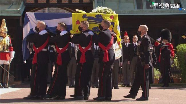 出席菲利普親王葬禮 威廉.哈利再同台   華視新聞