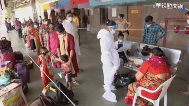 傳播力更強? 印度雙重變種病毒蔓延   華視新聞