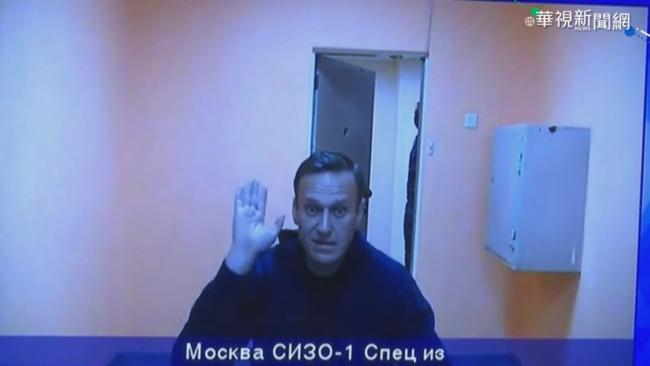 俄異議人士納瓦尼絕食20天 傳命危   華視新聞