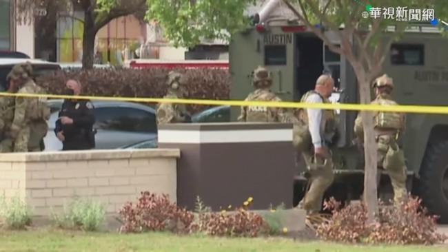 德州奧斯汀傳槍響 至少3死槍手在逃   華視新聞