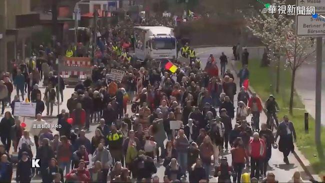 德國增近4.3萬例確診 仍掀反防疫示威   華視新聞