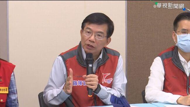 接任交通部長!王國材:台鐵改革視為最重要事項 | 華視新聞