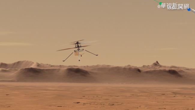 NASA無人直升機 火星首度完成飛行 | 華視新聞