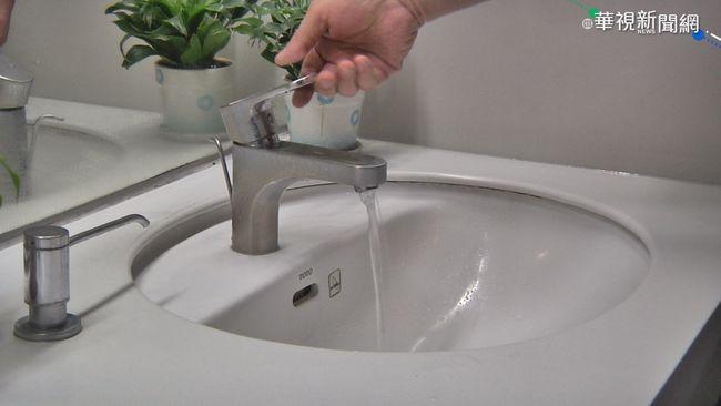 記得儲水! 高雄「4區」今起3天陸續局部停水 | 華視新聞