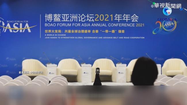 博鰲論壇20日開幕 習近平將視訊參與 | 華視新聞