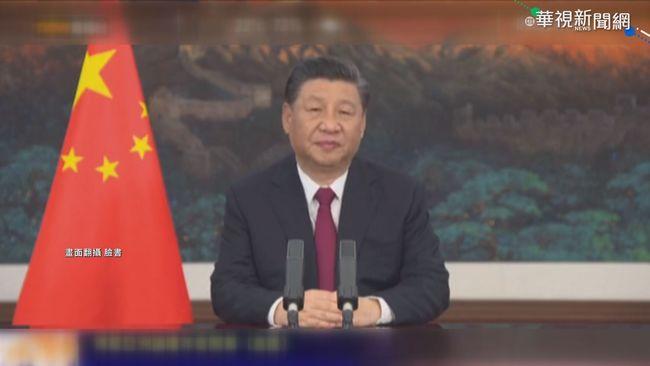 博鰲論壇開幕 習近平視訊發表演說 | 華視新聞