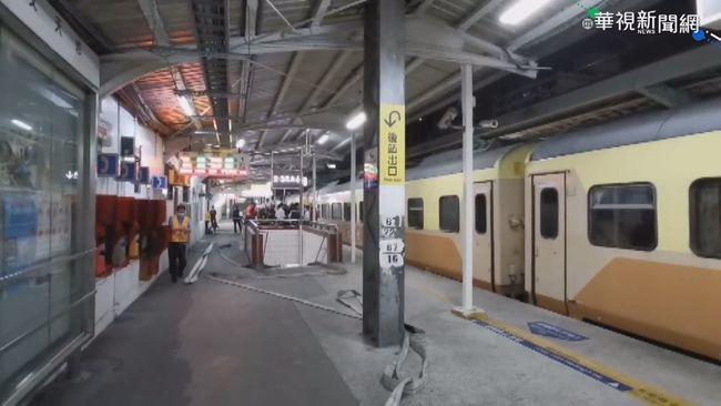 老自強號上週冒煙今又故障 台鐵: 同型列車全面停駛 | 華視新聞