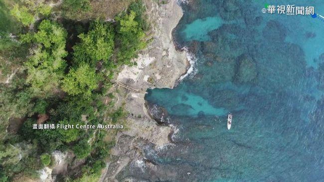 萬那杜海灘發現遺體 確診新冠病毒 | 華視新聞