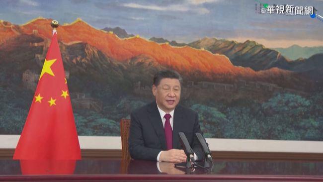 博鰲論壇開幕 習近平酸美:干涉內政 | 華視新聞