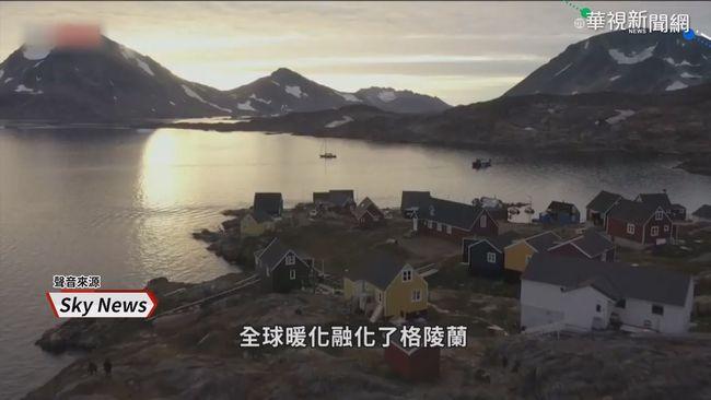 格陵蘭左翼組新政府 阻斷中國野心?!   華視新聞
