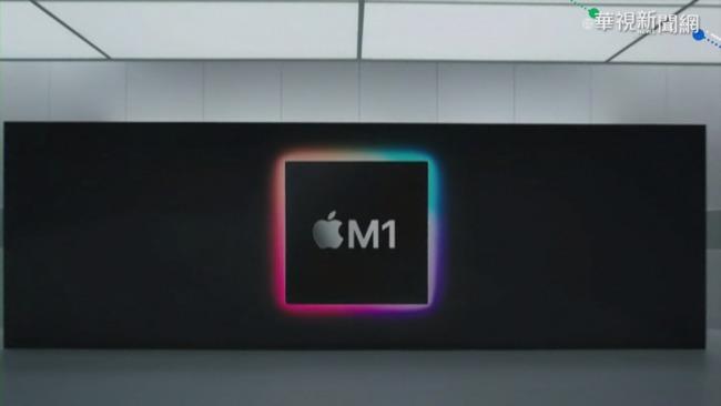 蘋果線上發表會登場 多項新品吸睛   華視新聞