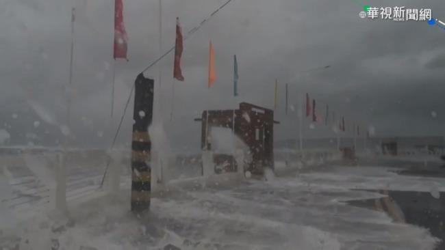 舒力基颱風襲菲律賓 至少2人喪命!   華視新聞