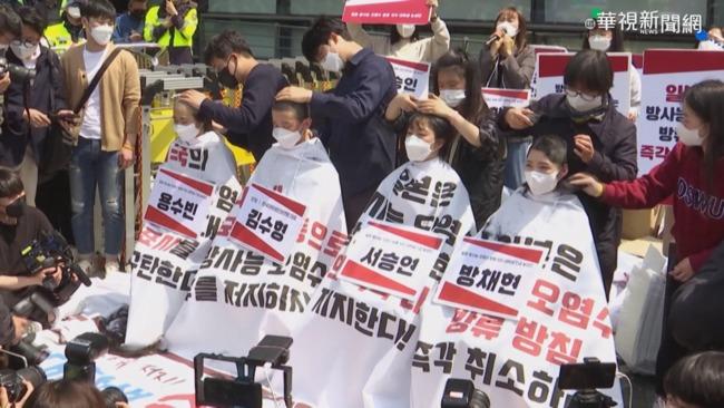反排福島核廢水 南韓學生剃頭示威 | 華視新聞