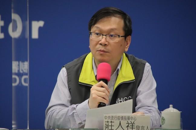 菲返台居檢男猝死防疫旅館 莊人祥:已通報檢警相驗   華視新聞