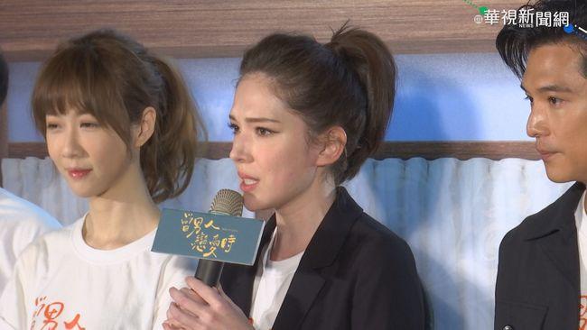 許瑋甯傳婚變! 和導演老公結束2年婚 | 華視新聞