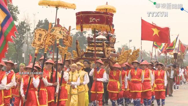 越南慶祝雄王節 疫情管制不鬆懈 | 華視新聞