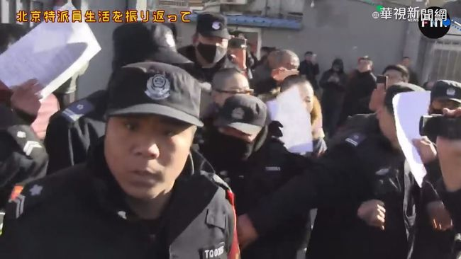 中國打壓採訪自由! 日媒第一手直擊 | 華視新聞