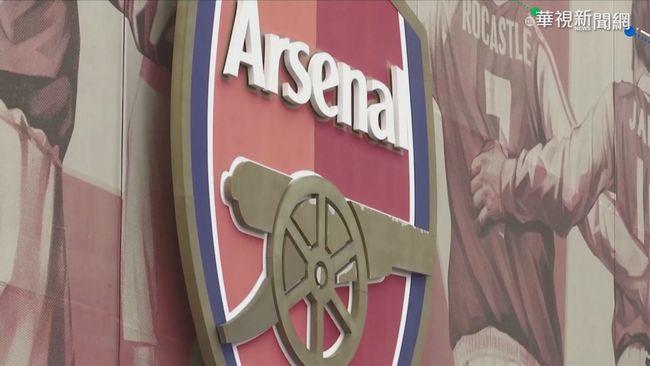 打退堂鼓! 6英超球隊宣布退出歐超聯 | 華視新聞