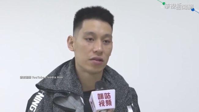 重返NBA無望? 林書豪鬆口:願回亞洲打球 | 華視新聞