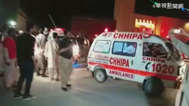 巴基斯坦飯店爆炸 至少4死12傷 | 華視新聞