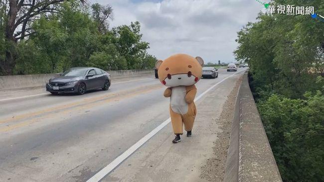 美男化身「愛心熊」 9天募近20萬善款 | 華視新聞