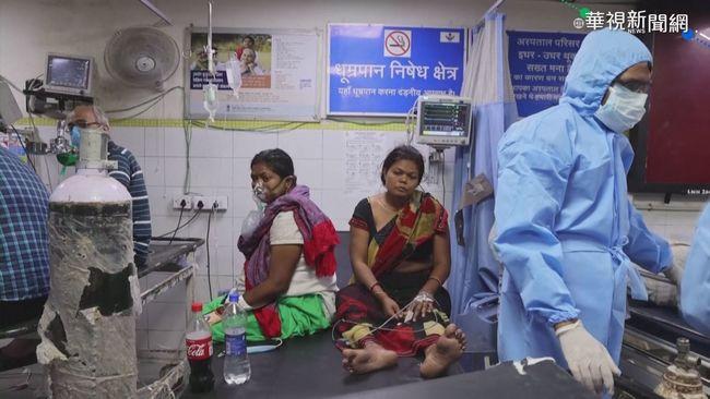 印度單日確診破31萬! 醫療系統瀕臨崩潰邊緣   華視新聞
