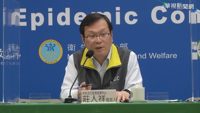 美國務院列台灣旅遊警示3級 莊人祥:考量因素不僅疫情 | 華視新聞