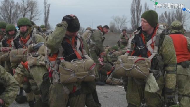 俄羅斯下令 部隊自烏俄邊境撤回基地 | 華視新聞
