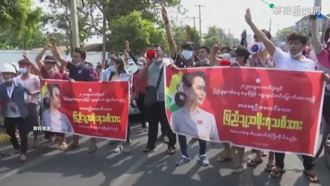 聯合國:緬甸軍方政變至今 741人遭殺害 | 華視新聞