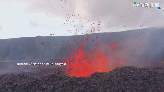 法屬留尼旺島火山爆發 2登山客喪命   華視新聞