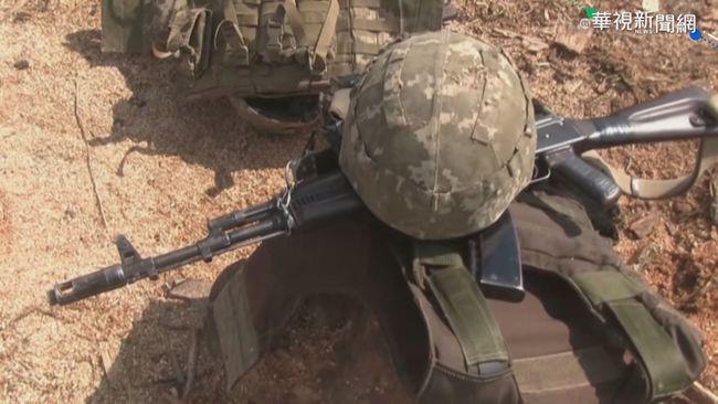 俄羅斯自烏克蘭東部撤軍 危機暫解除   華視新聞