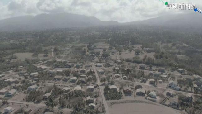 聖文森休眠火山甦醒 噴出大量火山灰 | 華視新聞