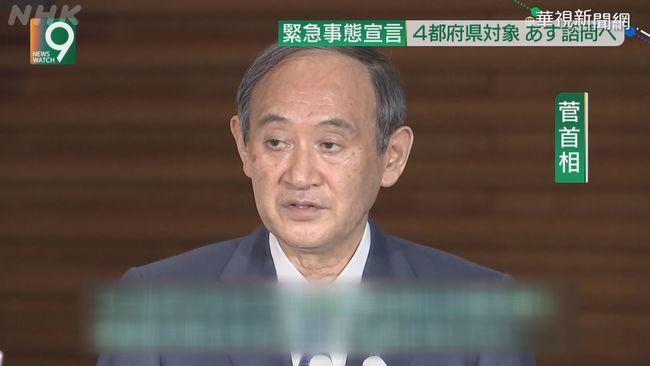 日本疫情升溫 東京單日增759例確診 | 華視新聞